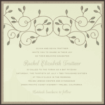Ornate Joy Wedding Invitation