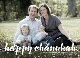 Chappy Chanukah Wedding Invitation