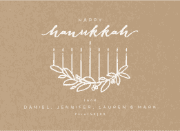 Organic Menorah Wedding Invitation
